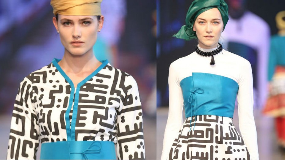 Samar Murad: Blending The Eastern and The Western Trends Into Modest Fashion