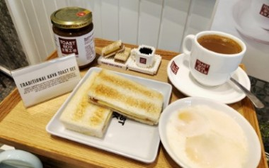 Menikmati Menu Kedai Toast Box yang Kini Hadir di Indonesia